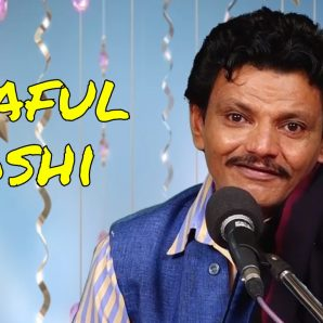 funny gujarati comedy by praful joshi pt. 1