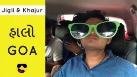 Khajur halyo GOA – jigli khajur comedy video