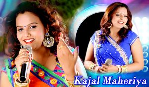 Kajal maheriya photo 1