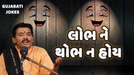 vijay raval jokes