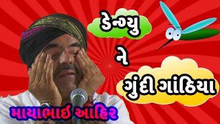 mayabhai jokes
